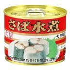 キョクヨー さば水煮 ( 190g )