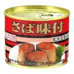 キョクヨー さば味付 ( 190g )