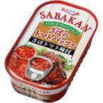 キョクヨー SABAKAN さばのトマトパッツァ ( 90g )
