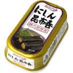 キョクヨー にしん昆布巻 ( 100g )