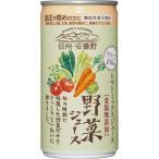 ゴールドパック 信州安曇野野菜ジュース(190g*30本入)
