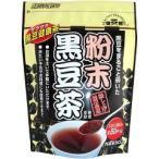 健茶館 粉末黒豆茶 ( 50g ) /  健茶館 ( お茶 )