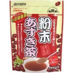 健茶館 粉末あずき茶 ( 50g )/ 健茶館 ( お茶 )