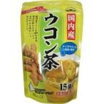 健茶館 国内産ウコン茶 ( 15袋入 ) /  健茶館
