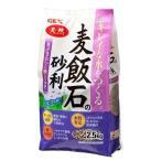 麦飯石の砂利 ( 2.5kg )