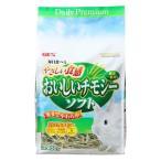 ショッピングうさぎ うさぎの健康食 おいしいチモシー ソフト ( 450g )/ うさぎの健康食