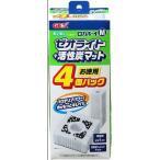 ロカボーイM ゼオライト&活性炭 ( 4コ入 )/ ロカボーイ