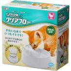 ピュアクリスタル クリアフロー 猫用 ホワイト ( 1台 )/ ピュアクリスタル ( ピュアクリスタル クリアフロー 猫 ペット 水飲み )