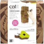 キャティット SENSES2.0 バックボーンディスク スクラッチャー用替え爪とぎディスク ( 8コ入 )/ catit