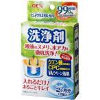 ピュアクリスタル 洗浄剤 ( 2コ入 )/ ピュアクリスタル