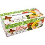 キッチンポリバッグ マチ付 ( 200枚入 ) ( キッチン用品 )
