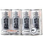 きちみ製麺 つりがね白石温麺 ( 100g*4束入 )/ きちみ製麺