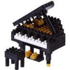 ナノブロック グランドピアノ NBC-146 ( 1コ入 )/ ナノブロック(nanoblock)