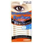 シャドウオン アイテープ スリムタイプ ( 30回分 ) ( 二重テープ コスメ 化粧品 )