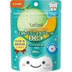 テテオ 乳歯期からお口の健康を考えた 口内バランスタブレット DC+ たべごろメロン味 ( 60粒入 )/ テテオ(teteo) ( ベビー用品 )
