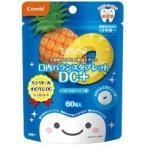 テテオ 口内バランスタブレット DC+ トロピカルパイン味 1才半~ ( 60粒 )/ テテオ(teteo)