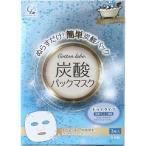 炭酸パックマスク ( 1枚入*3包 )