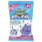 ジョイペット 天然消臭成分配合 ボディータオル 猫用 ( 25枚入 )/ ジョイペット(JOYPET)