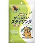 ジョイペット サッとお手入れ スタイリングシート ツヤツヤ ( 10枚入 )/ ジョイペット(JOYPET)