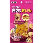 サンライズ SR ゴン太の角切りおいも ( 100g )/ ゴン太 ( ドッグフード 国産 犬 おやつ )