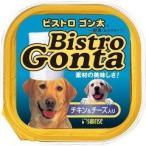 サンライズ ビストロ ゴン太 チキン&チーズ入り ( 100g )/ ゴン太 ( ドッグフード ウェット )