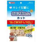 サンライズ ゴン太の歯磨き専用ガム カット アパタイトカルシウム入り ( 120g )/ ゴン太