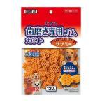 サンライズ ゴン太の歯磨き専用ガム カット ササミ味 ( 120g )/ ゴン太 ( 犬 ガム デンタル 国産 )