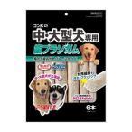 サンライズ ゴン太の中・大型犬専用 歯ブラシガム ( 6本入 )/ ゴン太 ( 犬 ガム デンタル )