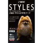 サンライズ スタイルズ ポメラニアン用 成犬用 ( 600g )/ スタイルズ(STYLES)