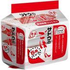 サトウのごはん 新潟県産こしひかり ( 200g*5コ入 )/ サトウのごはん ( サトウのごはん さとうのごはん レトルト )