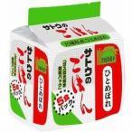 サトウのごはん 宮城県産 ひとめぼれ ( 5食入 )/ サトウのごはん ( さとうのごはん 5食 レトルト インスタント食品 )