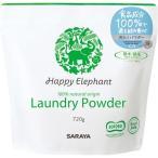 ハッピーエレファント 洗たくパウダー ( 720g )/ ハッピーエレファント ( 粉末洗剤 )