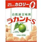 ラカントS 固形 ( 180g ) /  ラカント S(ラカントエス) ( ダイエット食品 )