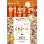 ロカボスタイル 低糖質スイートナッツ チーズ 20g 7袋