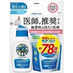 ヤシノミ洗剤 ヤシノミ洗たく用洗剤 コンパクトタイプ お試しセット ( 1セット )/ ヤシノミ洗剤