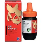 ウメケン 有機梅肉エキス オリゴ糖入り ( 130g )