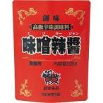 創味食品 味噌辣醤 高級辛味調味料 業務用 ( 500g )