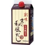 創味食品 京の和風だし ( 1L ) ( 創味食品 )