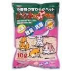 小動物のさわやかベッド ひのきのふかふかマット ( 10L )/ ピッコリーノ ( 小動物 ベッド )