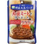 三育フーズ てり焼き野菜大豆バーグ ( 100g )
