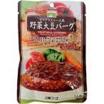三育フーズ デミグラスソース野菜大豆バーグ ( 100g )