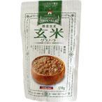 三育 玄米グラノーラ ( 130g )/ 三育フーズ
