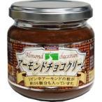 三育 アーモンドチョコクリーム ( 150g )/ 三育フーズ