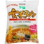 三育フーズ 玄米ラーメン ごましょうゆ味 ( 100g ) ( インスタントラーメン )