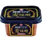 国産麦味噌 ( 270g )