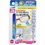 メガネクリンビュー クリア レンズ汚れクリーナー ( 10ml )