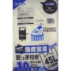 大日産業 強度宣言 取っ手付き ごみ袋 半透明 45L(10枚入)