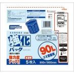 大日産業 強化パック ごみ袋 半透明 90L(5枚入)