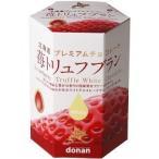 苺トリュフブラン ( 116g )