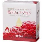 苺トリュフブラン ( 58g )